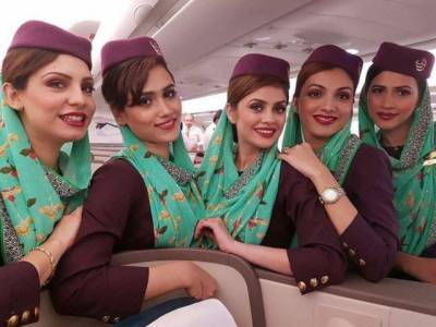 PIA staff sets a new example of honesty at Heathrow Airport