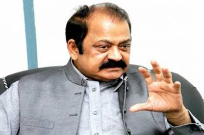 PML N leader Rana Sanuallah in hot waters over controversial remarks