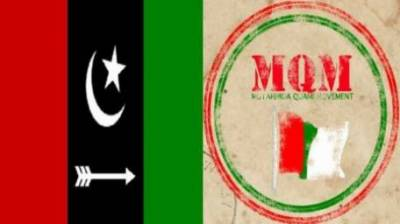 PPP gives an olive branch to MQM