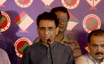 PPP or PTI coalition: MQM Pakistan takes the final decision
