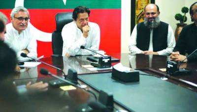 PTI yet to nominate CMs of Punjab, KPK