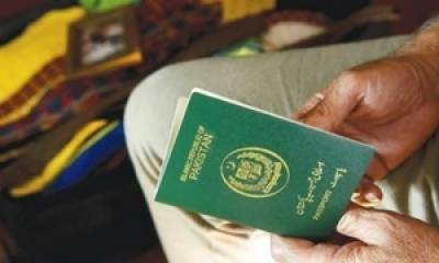 SC seeks report about dual nationality of Military officers