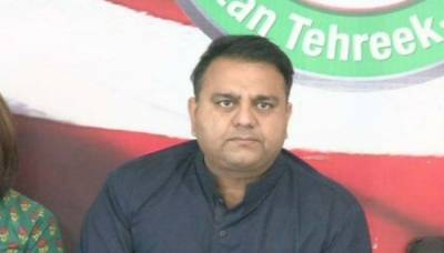 Two more independent candidates to join PTI today: Fawad Chaudhry