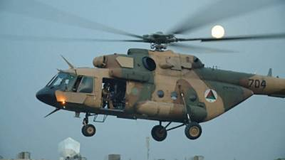 Afghan Military helicopter crashes in Kabul