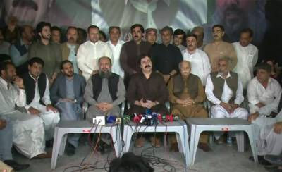 BAP nominates Chief Minister, Speaker Balochistan Assembly