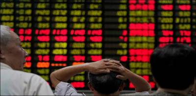 China stock market lost place as the No 2 stock market of the World