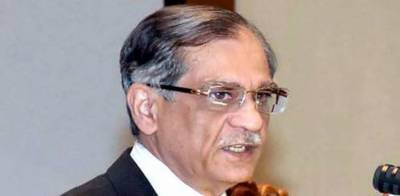 CJP Justice Saqib Nisar gives blow to Punjab government over mega projects