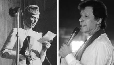 Exactly after 71 years, Imran Khan follows QuaidAzam
