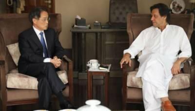 Japanese Ambassador meets PM elect Imran Khan in Banigala