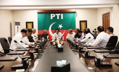 MQM announces support for PTI in federal government