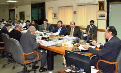 NAB approves inquires against top bureaucrats, former ministers