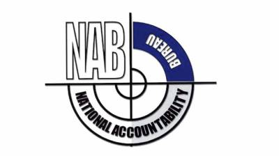 NAB approves inquiry against corrupt officials in different departments of KP