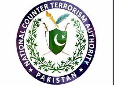 NACTA holds meeting in Islamabad to take into stock the implementation of FATF