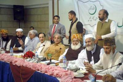 Opposition parties Joint Action Committee meets in Islamabad