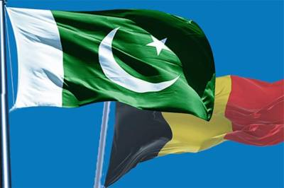 Pakistan - Belgium business and investment conference held in Brussels