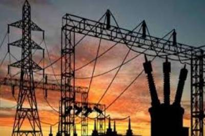 Power breakdown in Lahore as electricity shortfall reached 3000 MW