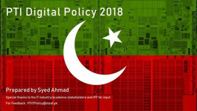PTI government to launch digital transformation initiative