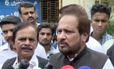 PTI MNA elect Aslam Khan turns out to be a proclaimed offender: Report