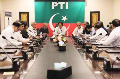 PTI strikes deal with MQM for federal government formation