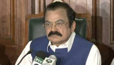 Rana Sanaullah makes tall claims about Punjab government formation