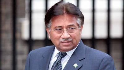 Special court to hear Musharraf high treason case on August 20