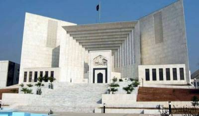 Supreme Court gives yet another blow to Sharif Family