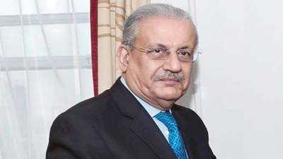 Top PPP leader Raza Rabbani twitter account suspended