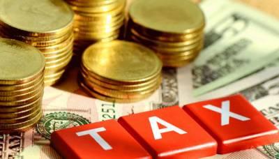 UAE-based Pakistanis major beneficiaries of tax amnesty scheme