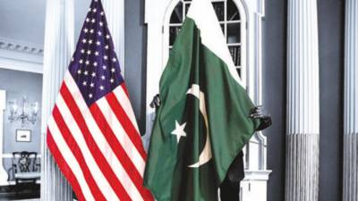 US Congress caps security related aid to Pakistan
