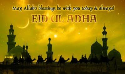 When will Eid ul Azha fall in Pakistan?