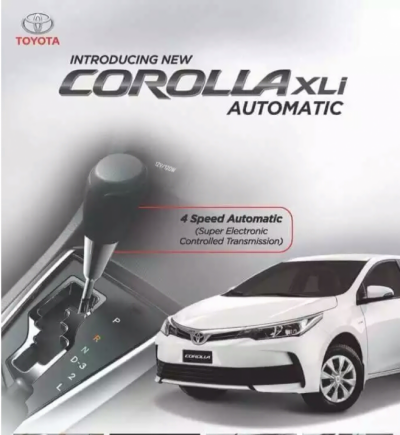 Toyota Indus Motor Launches New Version Of Corolla Xli In Pakistan