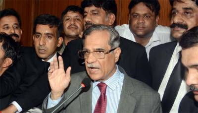 Corruption needs to be culled: CJP