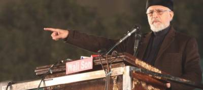 ECP knows about the sale and purchase of votes, says Dr Tahirul Qadri
