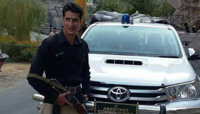 GB Police makes new revelations in the Chilas schools burning case