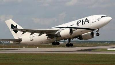 PIA to operate special flight to bring back stranded Pakistanis from China: sources