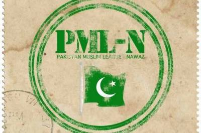 PML N takes yet another policy decision over general elections 2018 rigging