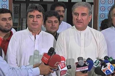 Will BNP Mengal support PTI in National Assembly?