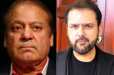 NAB deputy Prosecutor General unveils condition for release of Nawaz Sharif