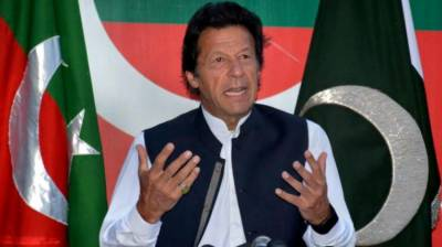 PTI to formally announce Imran Khan as PM nominee today