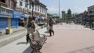 Complete shutdown observed in occupied Kashmir