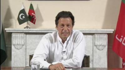 ECP gives a blow to Imran Khan, PM vote likely to be delayed