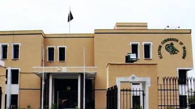 ECP will notify final results of general elections today