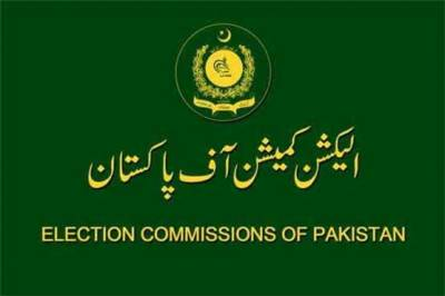 In a blow, ECP halts notification of 32 national and provincial constituencies