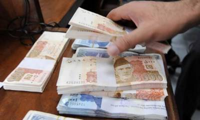 Largest money laundering scam of Pakistan history: Karachi Man unaware of Rs 8 billion in his bank account