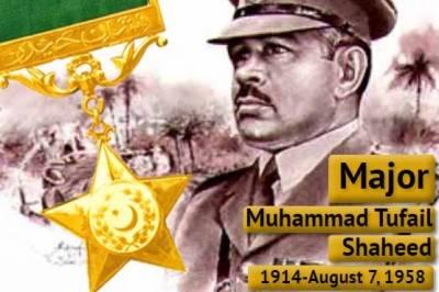 Major Tufail (Shaheed) NishanHaider martyrdom anniversary being observed today
