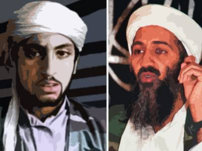 Osama's son Hamza could be in Afghanistan, says his uncle