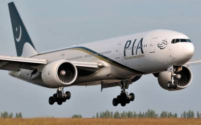 PIA engineers achieve historic milestone saving millions of dollars of national exchequer