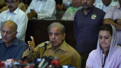 PML-N CEC meets in Lahore