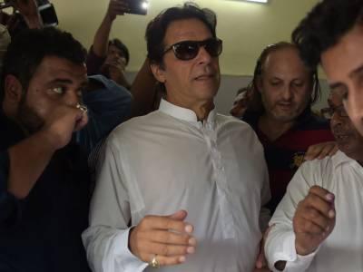 PTI Chief Imran Khan appear before NAB Peshawar