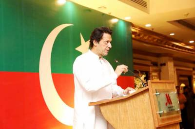 PTI Chief vows to promote merit